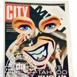 Lööpeistä tuttu City-lehti paljastaa kaiken