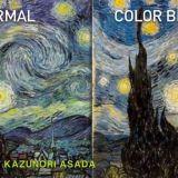 Kännykkäsovellus paljastaa: Vincent van Gogh oli värisokea?