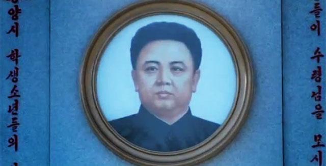 Kim Jong-Il jätti maallisen majansa.