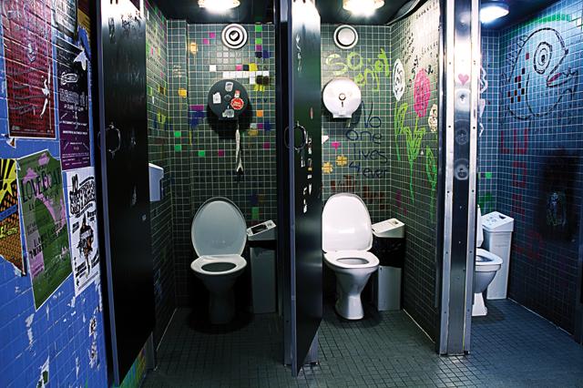Miesten Laukut Tampere : Ale pub tampere naisten seksi forever liikuntakeskus