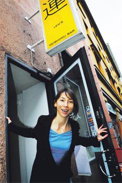 Tervetuloa Len's Keishoku Bariin. Jos 118:sta ei löydy, baari sijaitsee Pursimiehenkatu 5:ssä Punavuoressa.