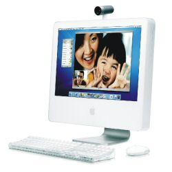 iMac G5 on täysin hiljainen.