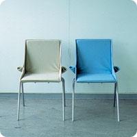 Muotoilija Naoto Niidomella, 26, on juuret Japanissa. Nes-O -tuoleissa on heijastuksia suomalaisesta funkkiksesta.