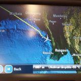 Lensimme Burman yli... tänne lennämme sitten huomenna.