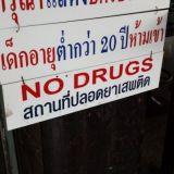 Mainonnan kulttuurisidonnaisuus: Bangkokin kylttejä ja markkinointiniksejä