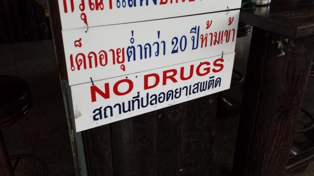 Ei huumeita.