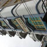 Meidän hotelli Mandalayssä on Royal Power Hotel