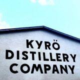 Löytö: Kyrö Distillery Company