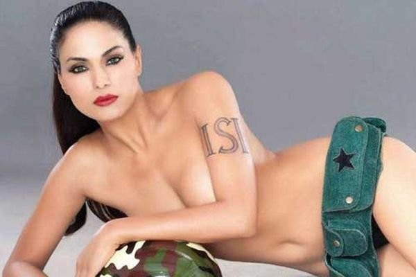 Veena Malik in earlier modeling photo