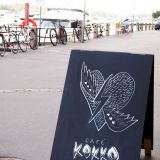 Cafe Kokko - Hel Yeah