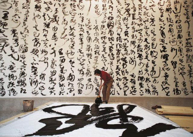 Kiinan muuttuvat maisemat -näyttelyssä tutustutaan kiinalaiseen tussimaalaukseen.