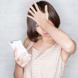 Binder - puhelinsovellus, joka dumppaa deittisi puolestasi