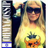 Helena-Reet: OHMYGOSSIP on aloittanut yhteistyön Israelin matkailuministeriön kanssa!