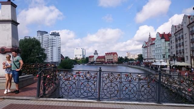 Kaliningradin läpi menee Pregolya joki.