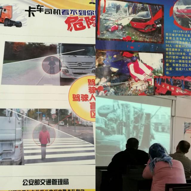 Kiinalaista ajokorttia opiskelemassa