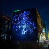 UPEA17-festivaali tuo Jyväskylään muraalin, joka muuttuu valon mukana