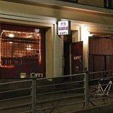 Kalliolaisaktiivit haluavat ostaa Pub Sirdien ja järjestää osakeannin säilyttääkseen legendaarisen baarin entisellään