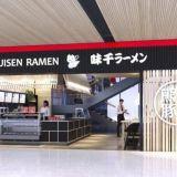 Helsinki-Vantaalle kolme uutta ravintolaa – kohderyhmänä etenkin aasialaismatkustajat