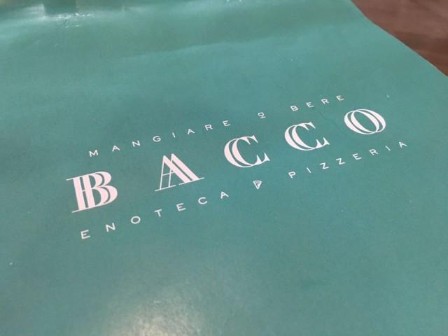 Bacco - aito italialainen ravintolakokemus Helsingin sydämessä.
