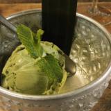 Eksoottinen vihreä tee jäätelö