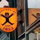 Jyväskyläläisbaari Vakiopaine tarjoaa rahoituksen vastikkeeksi muun muassa illan paikallisen legendan seurassa