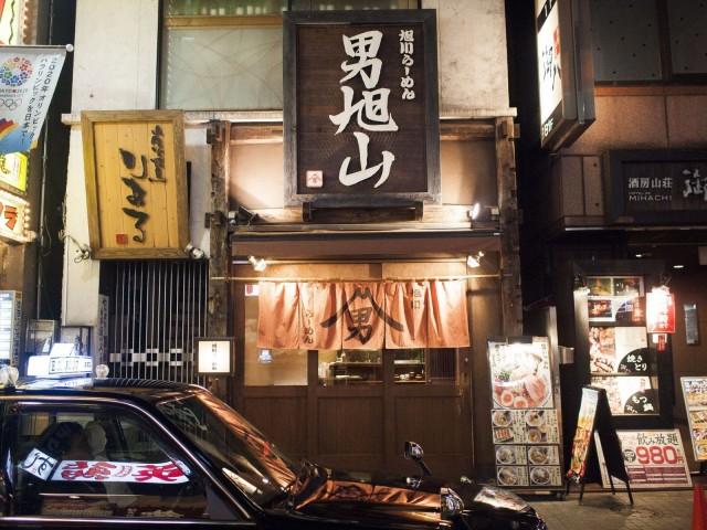 Tänä päivänä pelkästään Tokiosta löytyy yli 5000 ramenravintolaa ja koko Japanista 24 000.