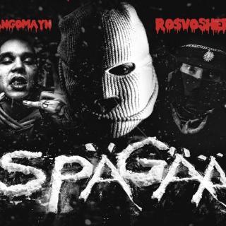 Julma H - Spägää feat. Rosvosheriffi ja Djangomayn